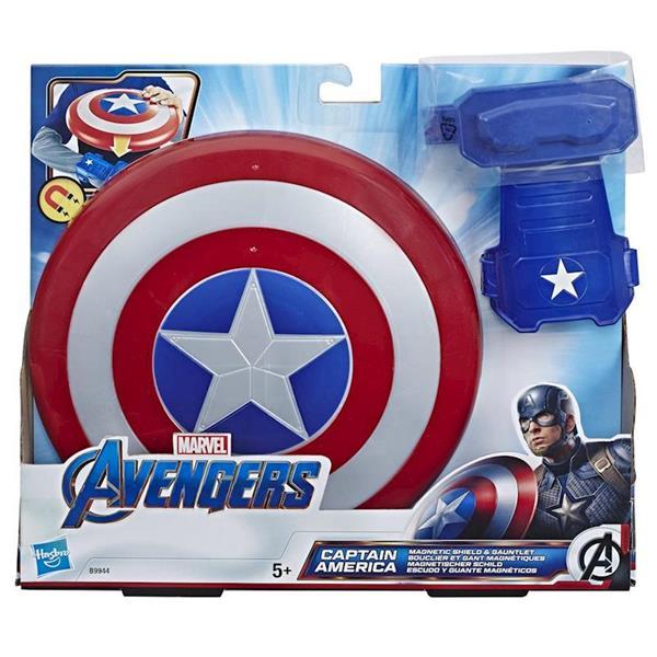 Imagen de Escudo y Guante Magnético De Capitán América