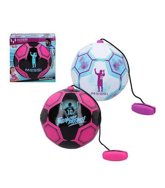 Imagen de Messi Training System Balón Entrenamiento