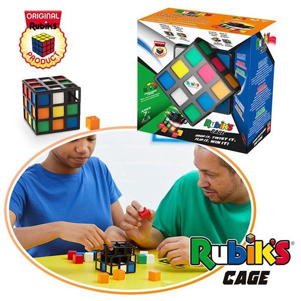 Imagen de Cubo Rubiks Cage