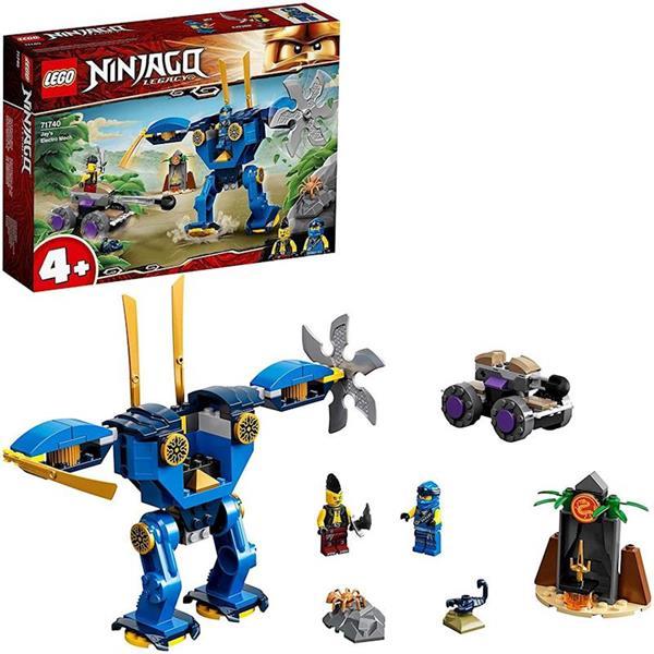 Imagen de Robot Eléctrico de Jay Lego Ninjago