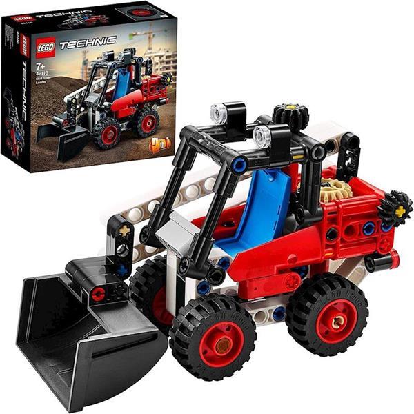 Imagen de Minicargadora Lego Technic