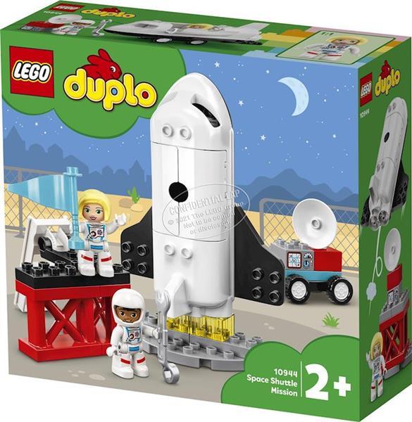 Imagen de Lego Duplo Lanzadera Espacial