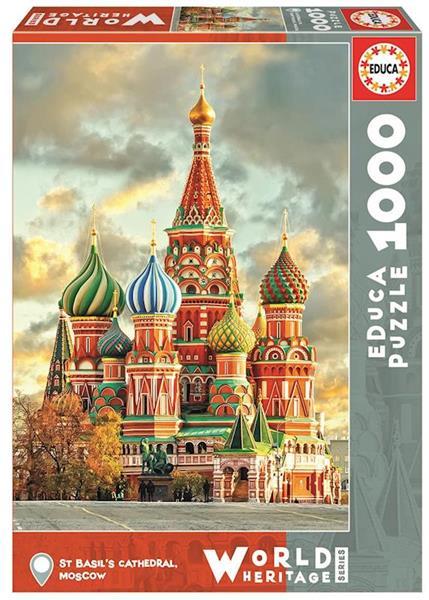 Imagen de puzzle 1000 piezas catedral san basilio