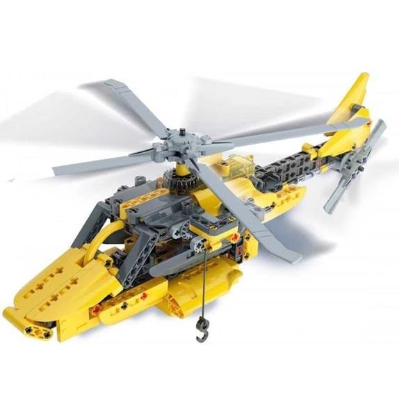 Imagen de Laboratorio Helicóptero De Rescate